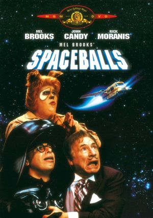 Spaceballs Dvd cover
