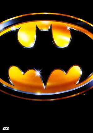 Batman 1531x2173