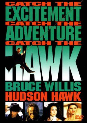 Hudson Hawk 1530x2175