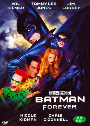 Batman Forever 1551x2156