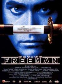 Crying Freeman - Der Sohn des Drachen poster