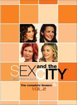 Sex and the City 347x475