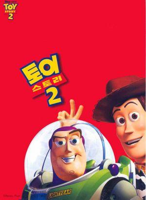 Toy Story 2 700x954