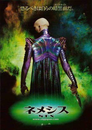 Star Trek: Nemesis 404x570