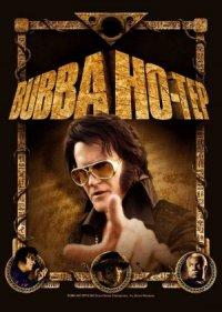 Bubba Ho-tep - Il re è qui poster