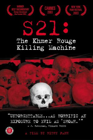 S-21, la machine de mort Khm�re rouge Poster