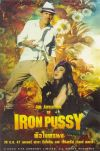 The Adventure Of Iron Pussy Unset