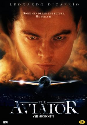 The Aviator 1483x2129