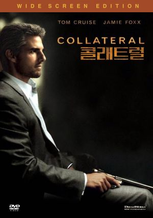 Collateral 1524x2173