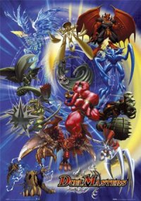 Duel Masters poster