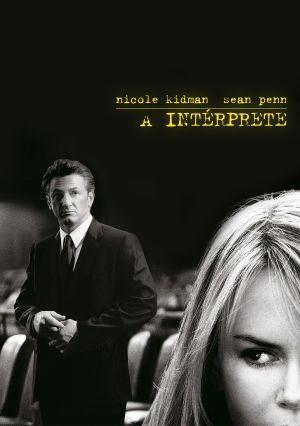 The Interpreter 1535x2181