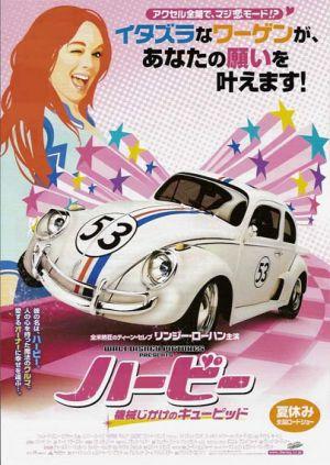 Herbie Fully Loaded - Ein toller Käfer startet durch 404x570
