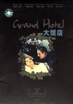 Grand Hotel 800x1138