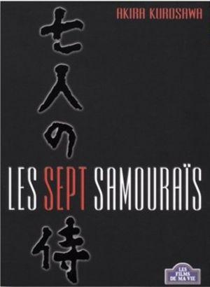 Shichinin no samurai 320x437