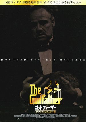 The Godfather 550x777