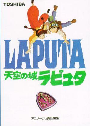 Tenkû no shiro Rapyuta 413x582