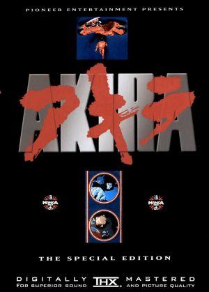 Akira 1556x2173
