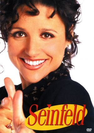 Seinfeld 1534x2173
