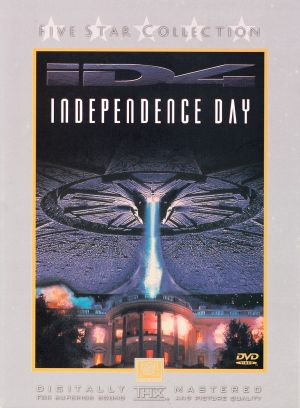 Independence Day 1072x1457