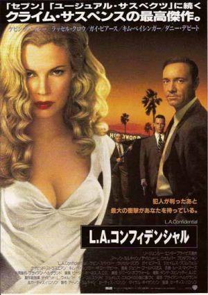 L.A. Confidential 402x570
