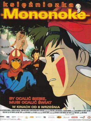 Mononoke-hime 600x800