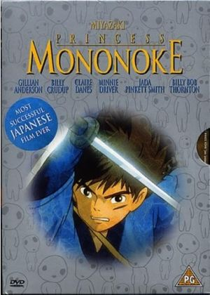 Mononoke-hime 339x475