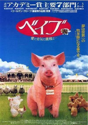 Babe: Pig in the City 400x570