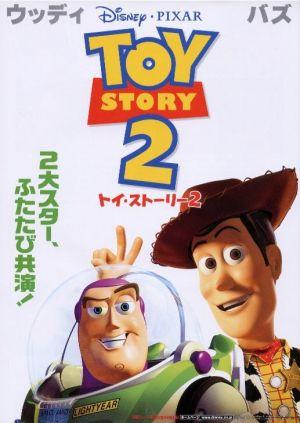 Toy Story 2 517x729
