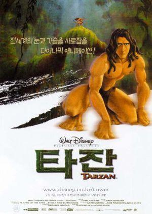Tarzan 607x856