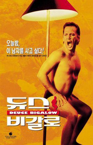 Deuce Bigalow: Male Gigolo 700x1096