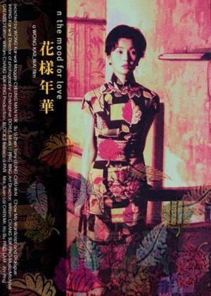 Faa yeung nin wa 428x600