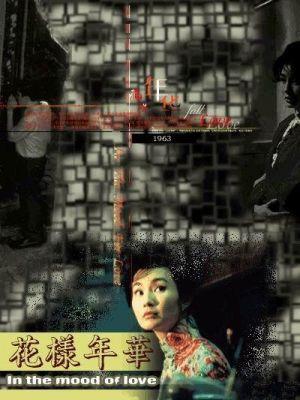 Faa yeung nin wa 400x533