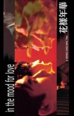 Faa yeung nin wa 319x500