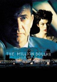 The Billion Dollar Hotel poster