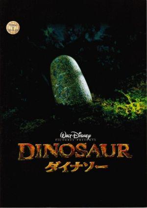 Dinosaur 424x600