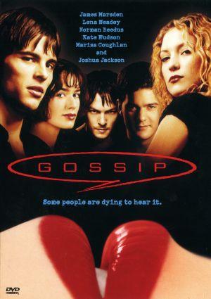 Gossip 1534x2174