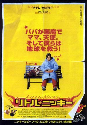 Little Nicky 400x570