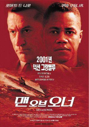 Men of Honor 716x1024