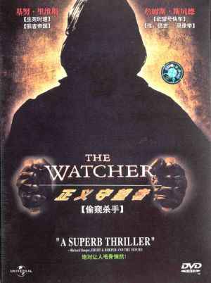 The Watcher 523x700