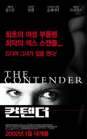 The Contender 600x955