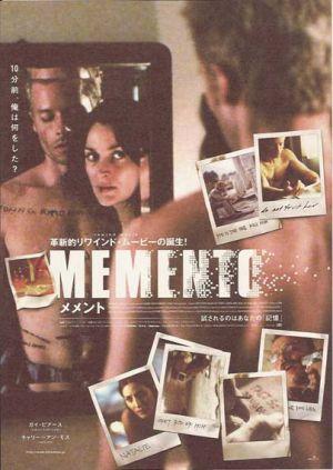 Memento 404x570