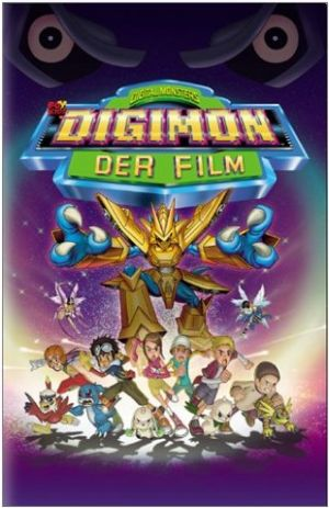 Digimon: The Movie Dvd cover