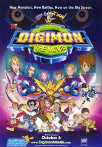 Digimon: The Movie poster