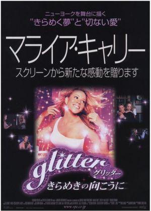 Glitter 523x731