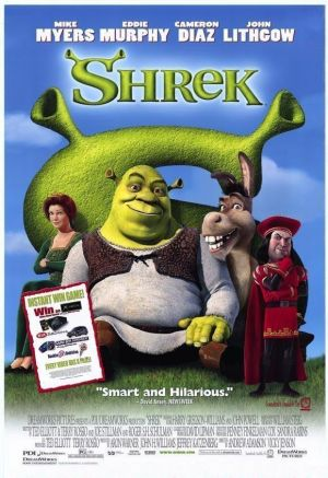 Shrek - Der tollkühne Held 580x845