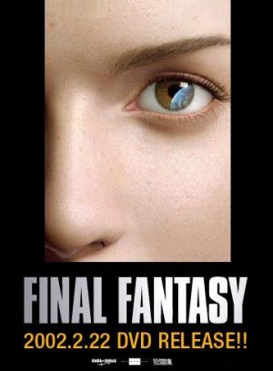 Final Fantasy: The Spirits Within 360x490