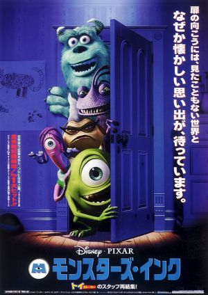 Monsters, Inc. 550x778
