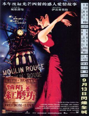 Moulin Rouge! 550x717