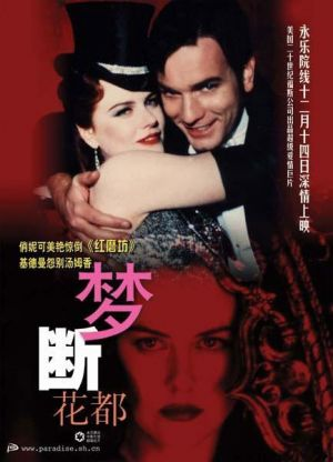 Moulin Rouge! 433x600