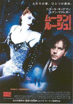 Moulin Rouge! 400x570
